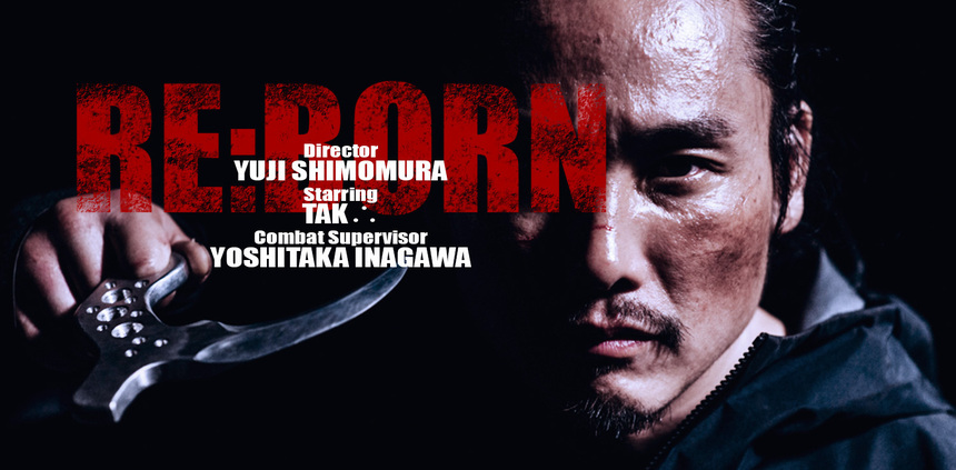 Sakaguchi Tak Throws Down In First RE:BORN Teaser