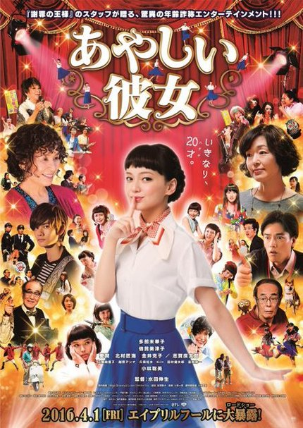 Ayashii Kanojo Poster And Trailer For Japanese Miss Granny Remake