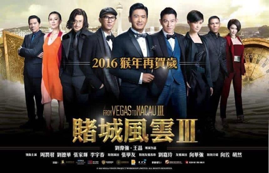 Hey Australia Win Tickets To See From Vegas To Macau 3 In Cinemas