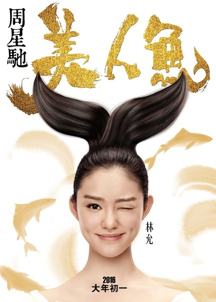 Full Trailer For Stephen Chow's THE MERMAID Is Weirdly Serious ... And Not Very Good.
