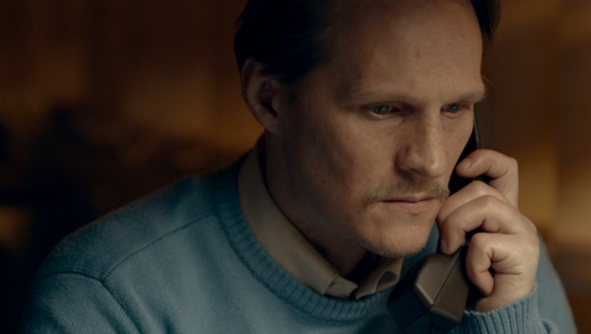 Berlinale 2016 Review: ALOYS Exhalts In Glorious Madness