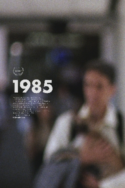 SXSW 2016: In 1985, Potent Memories Are Evoked In Just 8 Minutes