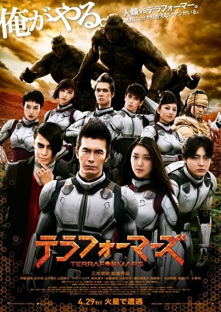 TERRA FORMARS: Full Trailer For Miike's Violent SciFi Picture Suggests Maybe We Should Just Stay Where We Are