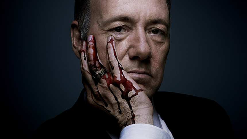 Destroy All Monsters: HOUSE OF CARDS In American Upside-Down Land