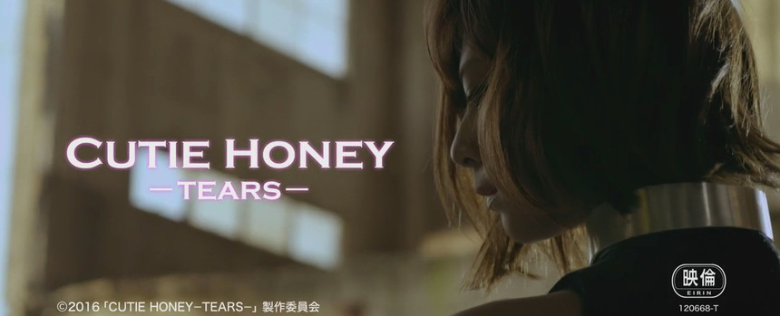 CUTIE HONEY: TEARS Theatrical Trailer Arrives