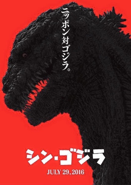 Toho's GODZILLA RESURGENCE Unveils First Monster Footage