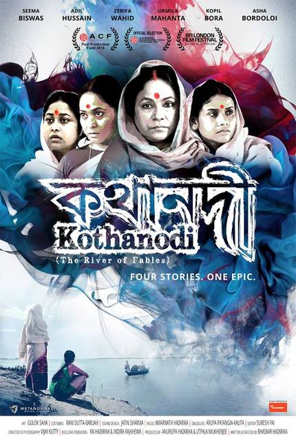NY Indian Film Fest 2016 Review: KOTHANODI, A Quartet Of Dark Fables From The Rivers Of Assam