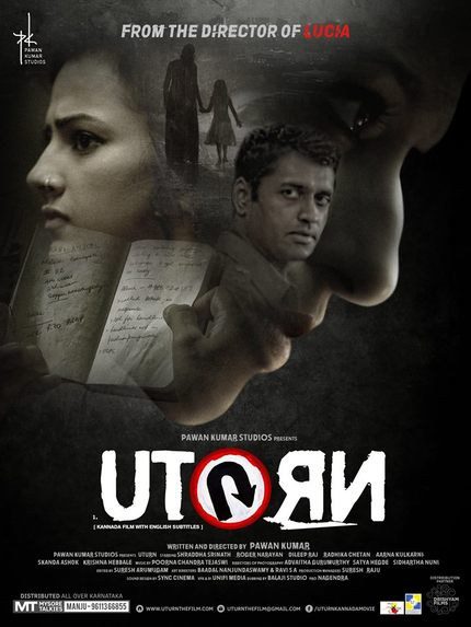 Review: Pawan Kumar's U TURN Will Keep You Guessing Until The Last Minute