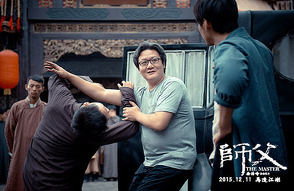 Interview: Director Xu Haofeng Mixes Philosophy, Politics And Knives In THE FINAL MASTER