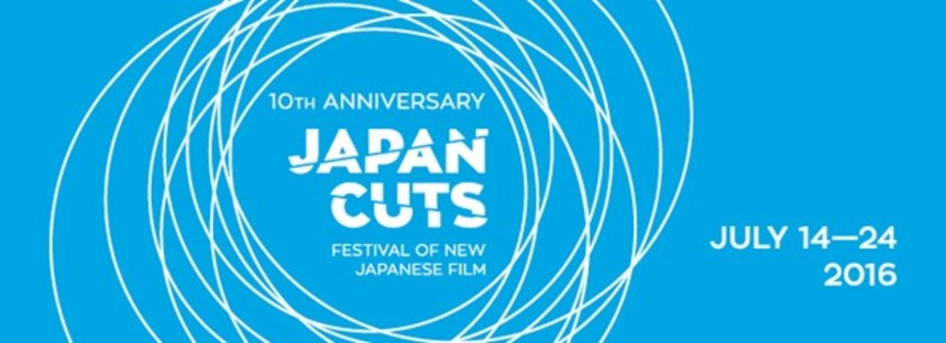 Japan Cuts 2016 Turns 10, With Major Stars, Parties, Lots Of Sono Sion, An Android Actor, And More