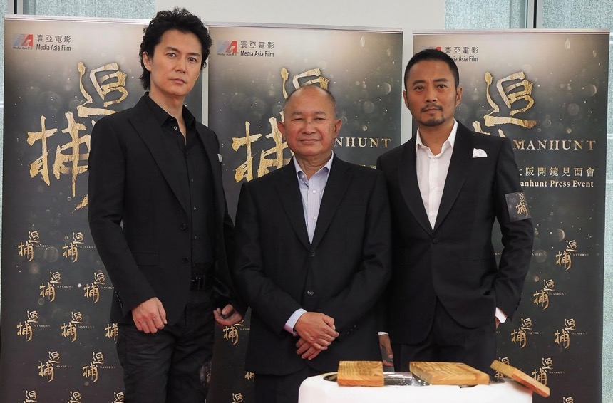 John Woo Begins MANHUNT in Osaka