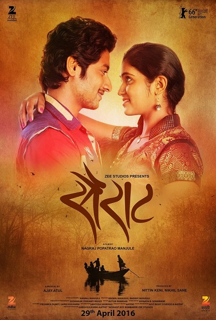 Review: SAIRAT, A Singular, Astonishing, Breathtaking Achievement