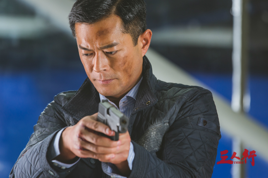 Review: THREE, Johnnie To Gets His Gun Back