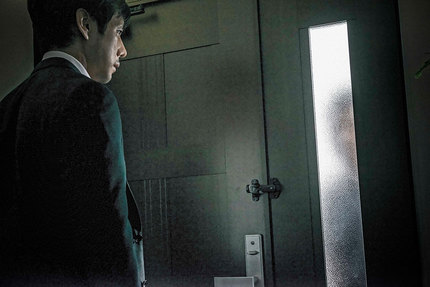 New York Asian 2016 Review: CREEPY, A Master Heads in a New Direction