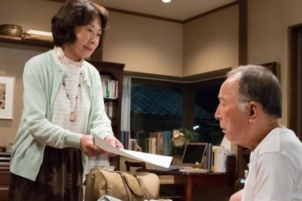 New York Asian 2016 Review: WHAT A WONDERFUL FAMILY! Mixes Broad Comedy with Ozu's Legacy