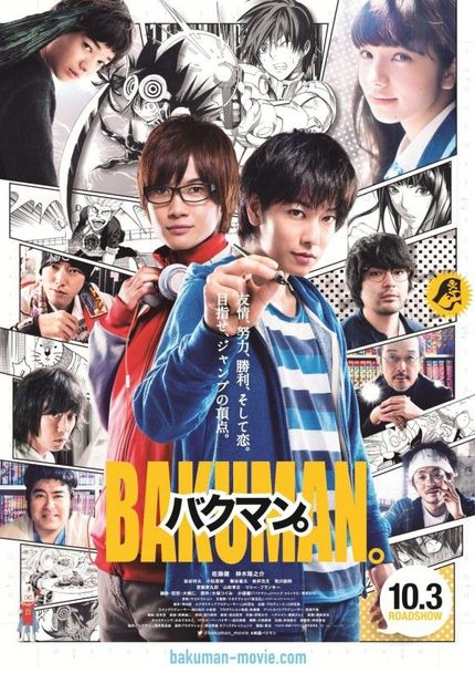 Japan Cuts 2016 Interview: One Hitoshi on the Mysterious World of Mangaka with BAKUMAN