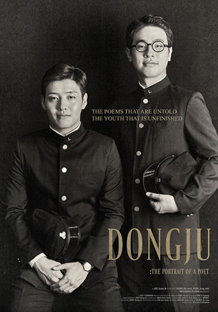 New York Asian 2016 Interview: Lee Joon-ik and Shin Yeon-shick on DONGJU: THE PORTAIT OF A POET's Unflinching Look at Japan's War Crimes