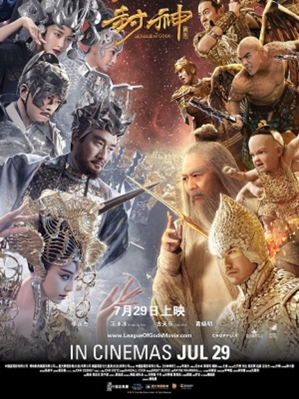 Hey Australia! Win Tickets to See Jet Li's LEAGUE OF GODS in Cinemas!