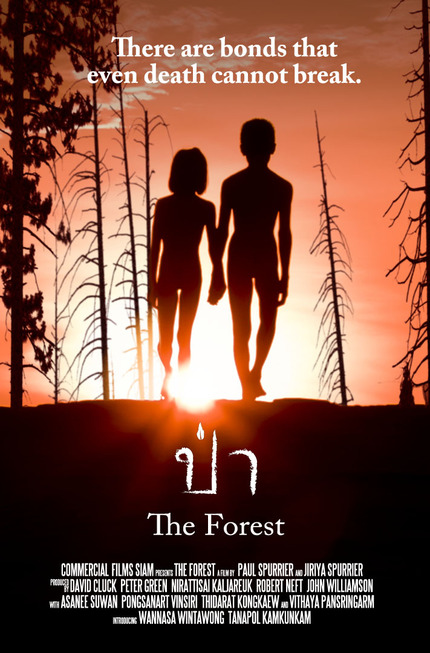 BiFan 2016 Review: THE FOREST Is A Slow Burn Beauty