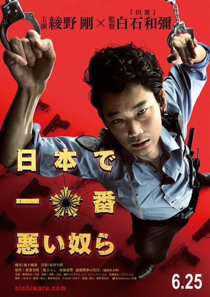 New York Asian 2016 Interview: TWISTED JUSTICE Director Shiraishi Kazuya Talks Corrupt Cops and Comedy