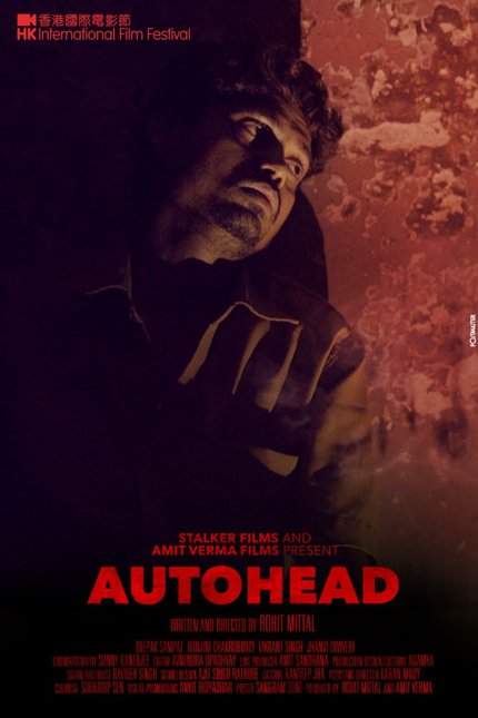 BiFan 2016 Review: AUTOHEAD Drives Into the Gritty Heart of Indian Genre