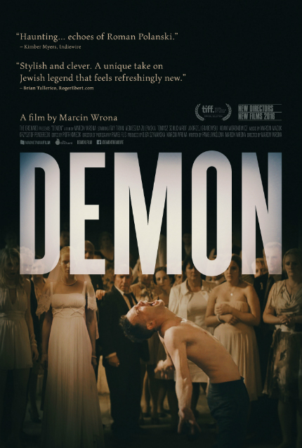 DEMON Trailer: Prepare for a Strange, Jolting Ghost Story