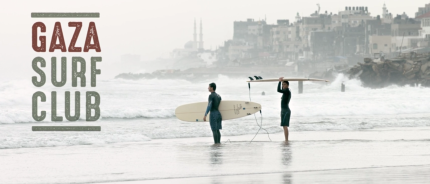 Grab Your Board And Head To The GAZA SURF CLUB