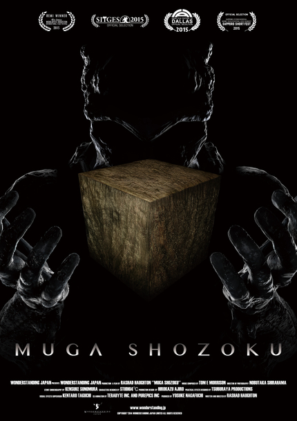 Trailer For Japanese Sci-Fi Action Short MUGA SHOZOKU Looks Impressive
