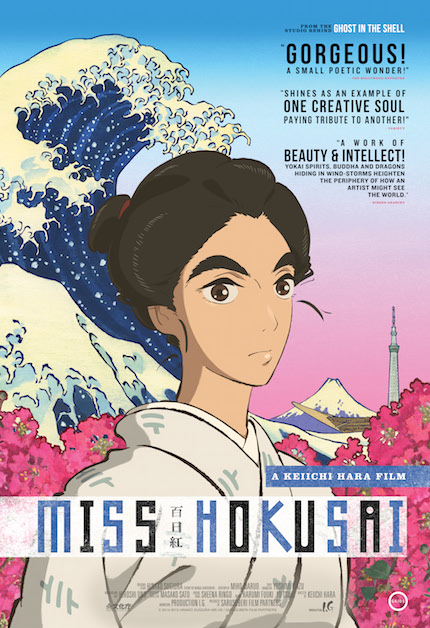 MISS HOKUSAI: New Trailer for US Release of Production I.G.'s Latest