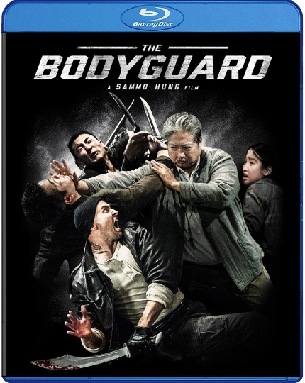 THE BODYGUARD Exclusive Clip: Andy Lau Leaps Stairs, Fights Bad Guys