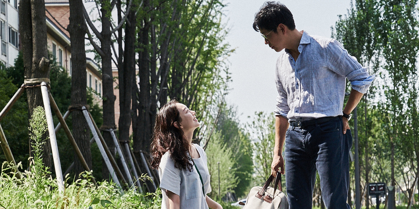 Toronto 2016 Review: YOURSELF AND       YOURS Finds Hong Sang-soo in Wry and Perplexing Mood