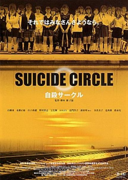Horror Movie Review: Suicide Club, an independent movie from Japan 2001.