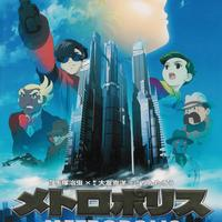 Anime review: Metropolis, a Japanese anime movie from 2001!