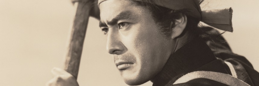 MIFUNE: THE LAST SAMURAI: Watch The Trailer, See The New Poster