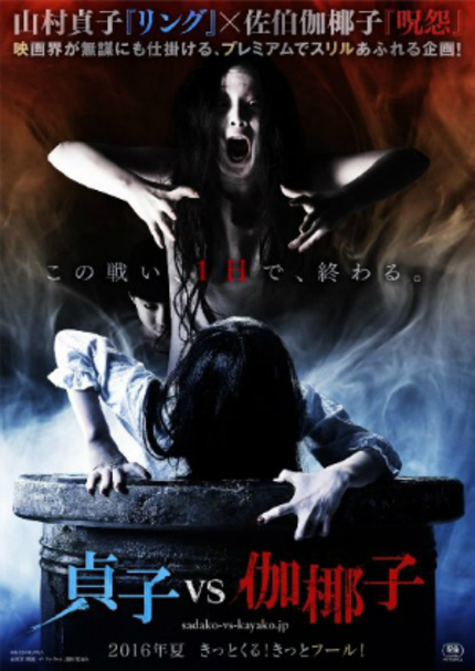 SADAKO VS KAYAKO: Watch The New North American Trailer