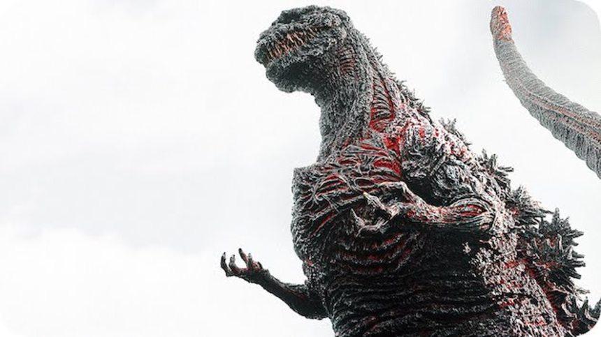 Tokyo 2016: Godzilla To Receive ARIGATO Award