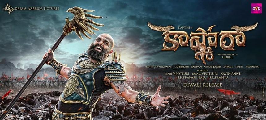 Trailer Time: Tamil Cinema Goes Medieval In KAASHMORA