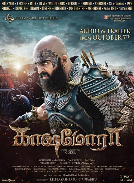 Review: KAASHMORA, A Colossal Waste of Potential and Energy