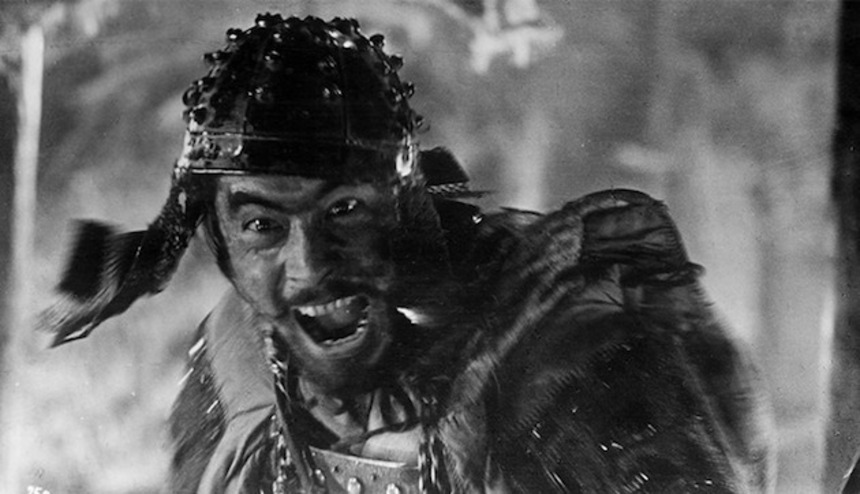 Kyoto 2016 Review: MIFUNE: THE LAST SAMURAI: A Fascinating Tribute To A Great Actor