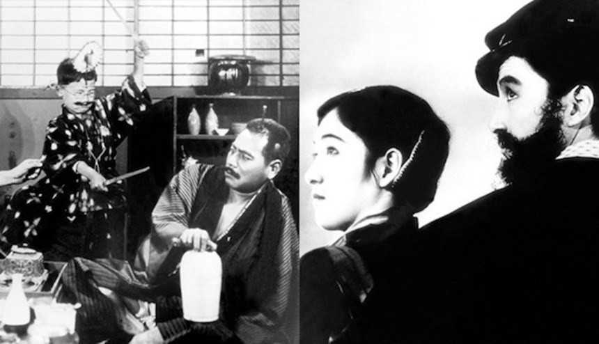 Kyoto 2016: The World Premiere Of Ozu's A STRAIGHTFORWARD BOY