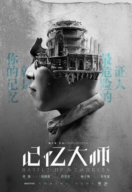 BATTLE OF MEMORIES: Watch The Trailer For Slick Chinese SciFi Thriller