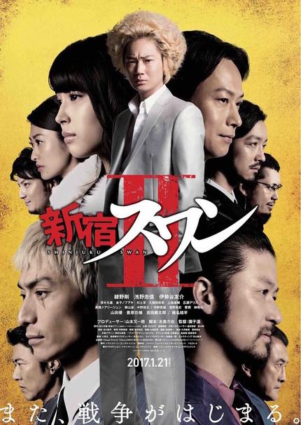 SHINJUKU SWAN 2: New Trailers Give First Look At Asano's Villain