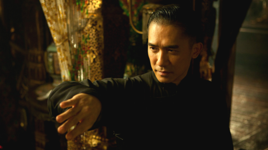 Tony Leung Chiu-wai Joins MONSTER HUNT 2