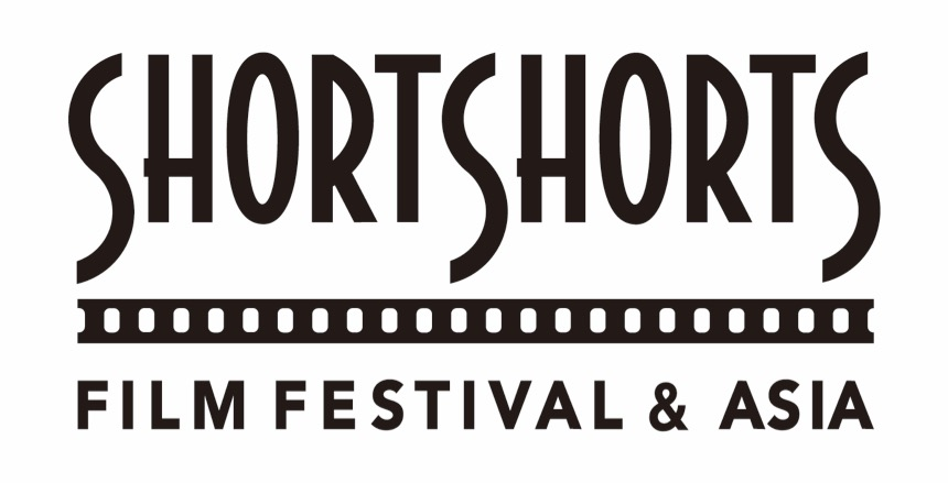 Attention Short Filmmakers! Win up to $850,000 Production Budget at Short Shorts Film Festival & Asia