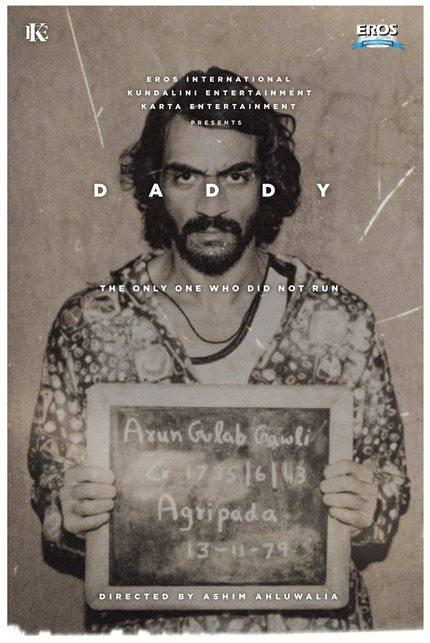 DADDY Trailer: Arjun Rampal Rules The Mumbai Underworld In Ashim Ahluwalia's Latest