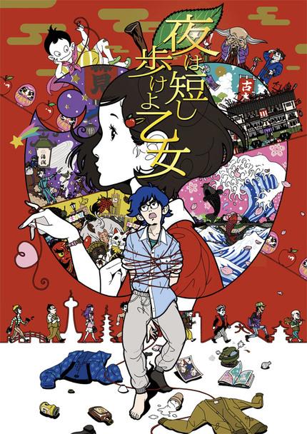 MIND GAME Helmer Returns To The Big Screen With KUROKAMI NO OTOME