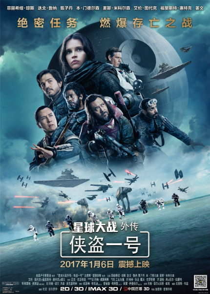 ROGUE ONE: A STAR WARS STORY Confirmed for China