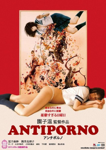 ANTI-PORNO: First Trailer For Sono's Latest Delivers A Splash Of Color And Fetish
