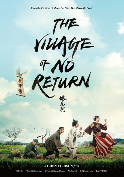 You Won't Want To Leave THE VILLAGE OF NO RETURN. Check The Trailer For The Martial Arts Comedy!