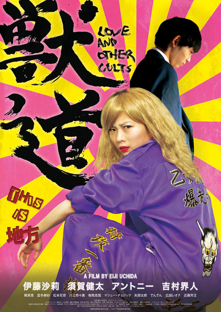 LOVE & OTHER CULTS: Beat-downs and Belly Laughs Rule the Trailer for Uchida Eiji's Latest